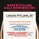 Sylwester iNowy Rok na Scenie Kameralnej