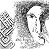 Obsesyjne tworzenie grafik przez osobę dotkniętą zaburzeniem - Grafoza III Pod Kolumnami