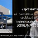 """Patrycja Kamola zLegnicy została Honorowym Ambasadorem Konkursu """"Lodołamacze"""""""