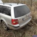 """Policjanci grupy """"NYSA"""" odzyskali dwa kradzione pojazdy"""